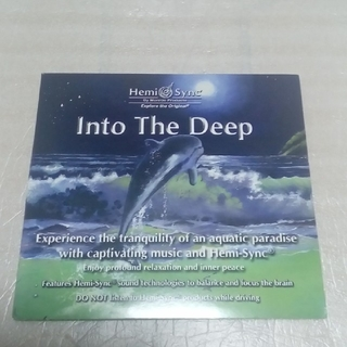 ヘミシンクCD Into the Deep (イントゥ・ザ・ディープ)音楽療法(ヒーリング/ニューエイジ)