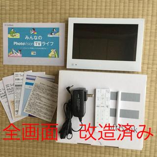 ソフトバンク(Softbank)の SoftBank フォトビジョンTV 202HW 改造済 全画面(テレビ)