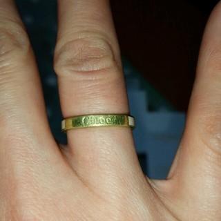 クロエ(Chloe)のクロエ9号指輪(リング(指輪))