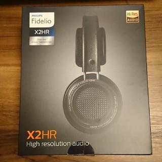 フィリップス(PHILIPS)の【期間限定SALE】  フィリップス fidelio X2HR 新品(ヘッドフォン/イヤフォン)