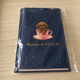 メゾンドフルール(Maison de FLEUR)のメゾンドフルーフ ステーショナリーセット 手帳(ノート/メモ帳/ふせん)