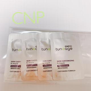 チャアンドパク(CNP)のCNP✳︎スキンカスタマイズRXアンプル(美容液)