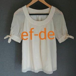 エフデ(ef-de)のエフデ チュニック ブラウス(シャツ/ブラウス(半袖/袖なし))