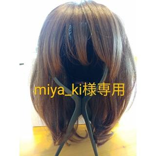 【miya_ki様専用】リネアストリア 天使のレイヤーcカール(その他)