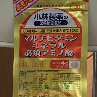 コバヤシセイヤク(小林製薬)のマルチビタミン ミネラル 必須アミノ酸 サプリメント120粒 新品未開 小林製薬(ビタミン)