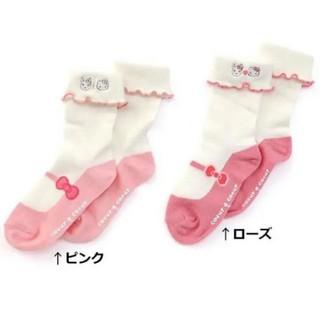 クーラクール(coeur a coeur)の新品♡クーラクール♡キティちゃん♡靴下♡ソックス♡(靴下/タイツ)