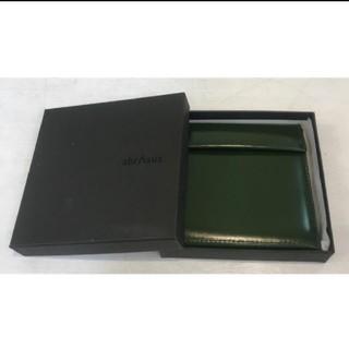 薄い財布 ダークグリーン アブラサス abrasus(折り財布)