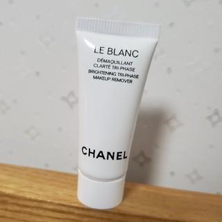 シャネル(CHANEL)のシャネル◼️ル ブラン メークアップ リムーバー◼️サンプル(クレンジング/メイク落とし)