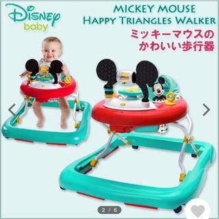 ディズニー(Disney)の最終価格 ミッキー 歩行器(歩行器)