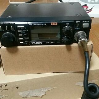 アマチュア無線機FT-712L(アマチュア無線)
