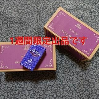 モリナガセイカ(森永製菓)のおいしいコラーゲンドリンク / 1週間限定出品です。(コラーゲン)