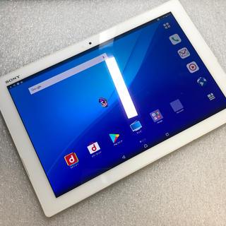 ソニー(SONY)のドコモ Xperia TM Z4 Tablet SO-05G ホワイト(タブレット)