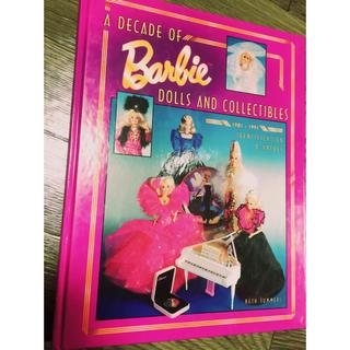バービー(Barbie)のバービー 洋書 写真集(洋書)