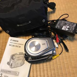 キヤノン(Canon)のCanon DVD VIDEO CAMERA DC20/DC10(ビデオカメラ)