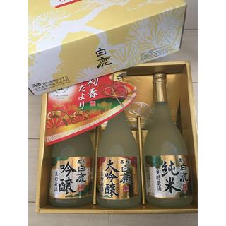 辰馬本家酒造 白鹿 日本酒 セット(日本酒)