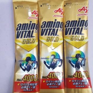 アジノモト(味の素)のアミノバイタルゴールド 3本(アミノ酸)