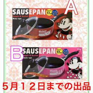 ディズニー(Disney)のディズニー ミッキー マウス 片手鍋(鍋/フライパン)