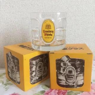 サントリー - サントリー ロックグラス