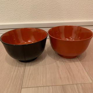 イセタン(伊勢丹)の茶碗(食器)
