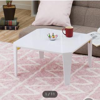 ニトリ(ニトリ)の白の折り畳みテーブル(折たたみテーブル)