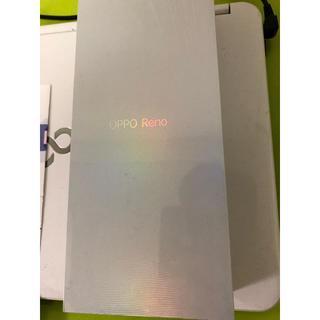 ラクテン(Rakuten)のOPPO Reno A 128GB ブルー(スマートフォン本体)