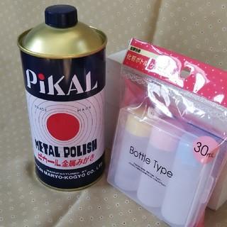 ピカール 金属磨き 小分け 30ml×1本(パーツ)