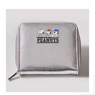 ミルクフェド(MILKFED.)の【未使用】スヌーピー 財布♡ 歯ブラシセット(財布)
