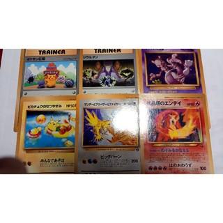ポケモン(ポケモン)の希少品 ポケモンカード(カード)
