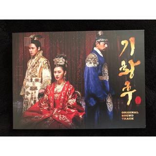 奇皇后 OST  韓国版(テレビドラマサントラ)
