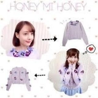 ハニーミーハニー(Honey mi Honey)のhoney mi honey パンジーセーター(ニット/セーター)
