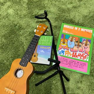 ウクレレ 本 DVD スタンドセット(その他)