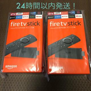 Fire TV Stick - Alexa対応音声認識リモコン付属 2個セット(その他)