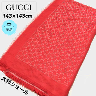 グッチ(Gucci)の【美品】グッチ GUCCI 大判ショール ストール ブランケット(マフラー/ショール)