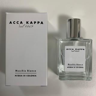 アッカ(acca)のACCA KAPPA オーデコロン ホワイトモス 30ml(ユニセックス)