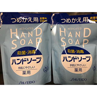 シセイドウ(SHISEIDO (資生堂))の資生堂ハンドソープ薬用(日用品/生活雑貨)