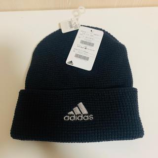 アディダス(adidas)のadidas ニット帽 ビーニー(ニット帽/ビーニー)