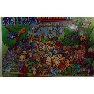 ポケモン(ポケモン)の希少品 ポケモンアートボード(カード)