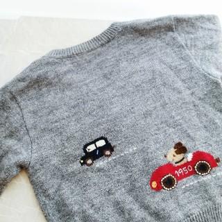 ファミリア(familiar)のファミリア 110 グレー カーディガン 車 刺繍(カーディガン)