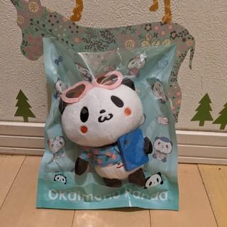 ラクテン(Rakuten)の楽天 パンダフルライフコレクション お買い物パンダぬいぐるみ(ぬいぐるみ)