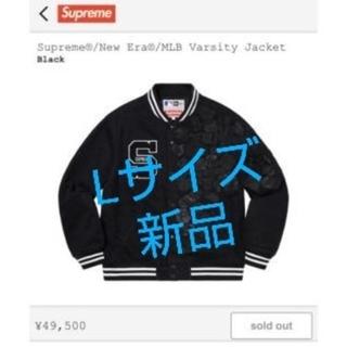 シュプリーム(Supreme)のSupreme New Era MLB Varsity Jacket Black(スタジャン)