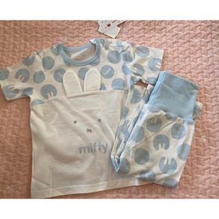 シマムラ(しまむら)のミッフィー お顔パジャマ・×・95新品水色(パジャマ)