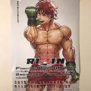 [レア❗️] RIZIN 刃牙 コラボポスター(格闘技/プロレス)