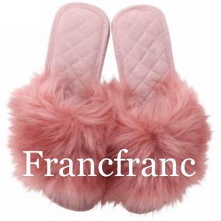 フランフラン(Francfranc)のFrancfranc ファー  ルームシューズ  サンダル  新品(スリッパ/ルームシューズ)