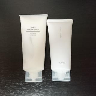ムジルシリョウヒン(MUJI (無印良品))のクレンジング1点 洗顔フォーム2点 セット(洗顔料)