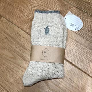 サマンサモスモス(SM2)のSM2☆ムーミン刺繍入りソックス(ソックス)