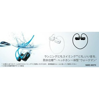 ウォークマン(WALKMAN)のウォークマンWシリーズ  (ヘッドフォン/イヤフォン)