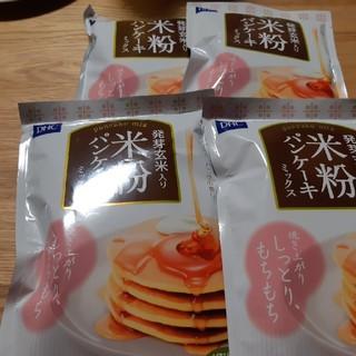 ディーエイチシー(DHC)のDHC 発芽玄米入り米粉パンケーキミックス(菓子/デザート)