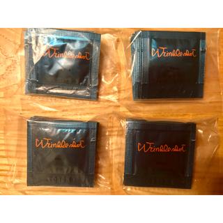 ポーラ(POLA)のPOLA ポーラ リンクルショット メディカル セラム 0.2g × 40包(美容液)