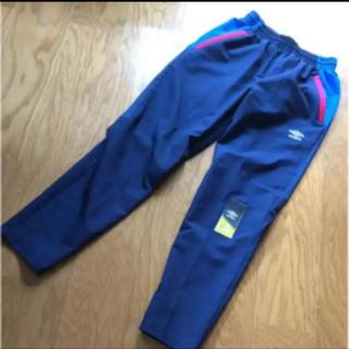 アンブロ(UMBRO)の送無 アンブロ  ロゴ刺繍 メンズ パンツ スポーツウエア  超美品(ウェア)