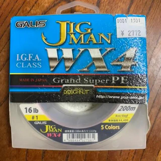 GALIS ジグマンWX4 スポーツ/アウトドアのフィッシング(釣り糸/ライン)の商品写真
